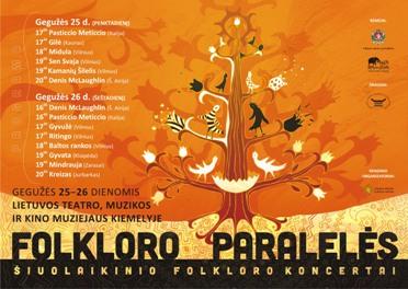 festivalis_SKAMBA FOLKLORO PARALELĖS