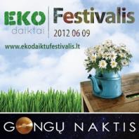 festivalis_eko DAIKTŲ FESTIVALIS