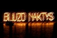 festivalis_BLIUZO NAKTYS