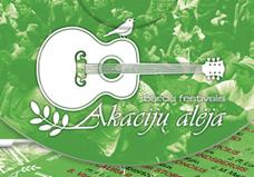 festivalis_AKACIJŲ ALĖJA