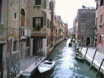 Venecija. Italija