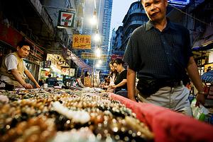 Temple St, Honkongas